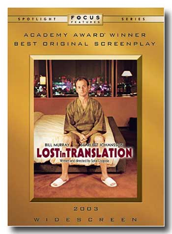 lost in translation DVD cover
